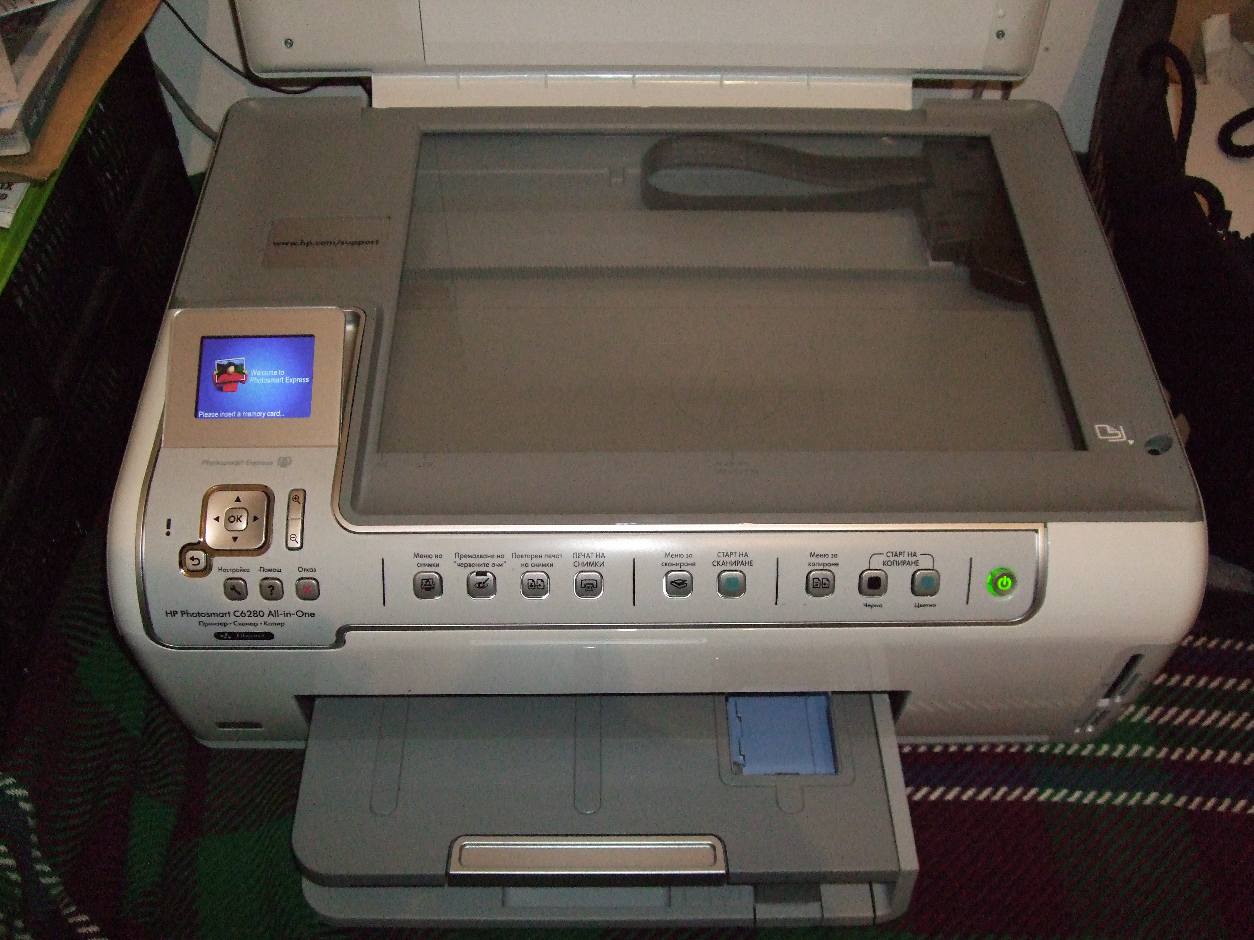Picture of the HP Photosmart C6280 All-in-One device taken from the front