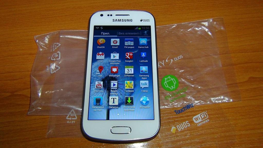 Samsung galaxy core duos приложения